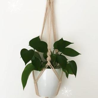 Макраме кашпо Підвіс для квітів Кашпо на стіну Декор для рослин Настінне кашпо