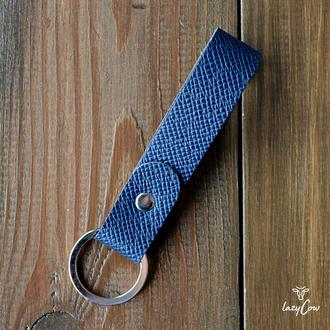 Брелок для ключей из натуральной кожи синего цвета