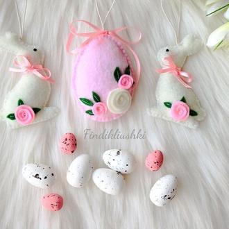 Весенние зайчики из фетра. Пасхальный набор подвесок (пасхальные зайцы, яйцо)