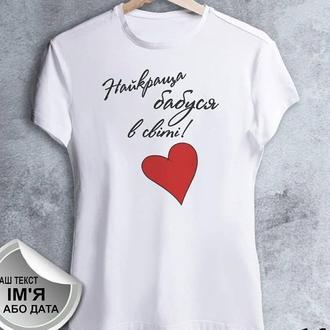 """Женская футболка с принтом """"Найкраща бабуся у світі"""" Push IT"""