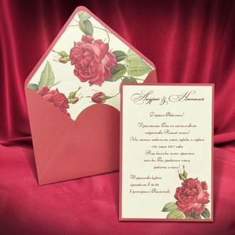 Пригласительные на свадьбу в бордовых тонах (арт. 5566)
