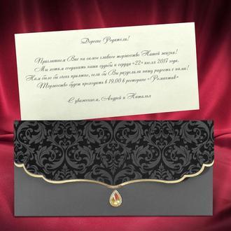 Элегантные пригласительные на свадьбу (арт. 5567)