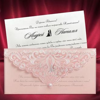 Пригласительные на свадьбу в розовой обложке (арт. 5576)
