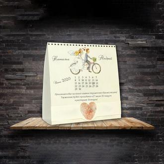 Оригинальные приглашения с календариком (арт. 5605)