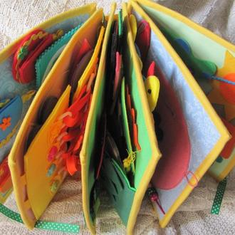 Развивающая книжка из ткани и фетра