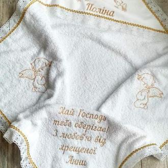 Махровая тёплая крыжма с золотой или серебристой вышивкой