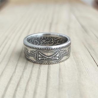 Кольцо из монеты 1 Риал Саудовской Аравии ( серебро)