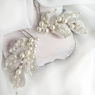 Свадебное украшение для волос, веточка в прическу,  украшения в прическу, свадебные заколки