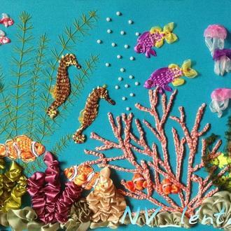 Картина вышитая атласными лентами, морской аквариум.