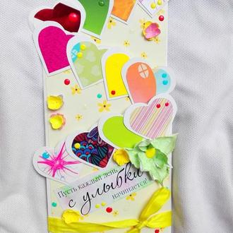 Веселая открытка - раскладушка