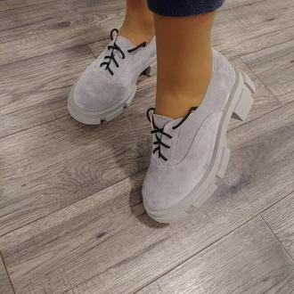 Трендовые туфли дерби на тракторной подошве