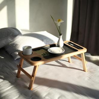 "Столик для завтрака ""Cozy home"""