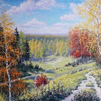 Осенние тропы