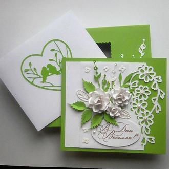 Весенняя свадьба. Открытка в конверте