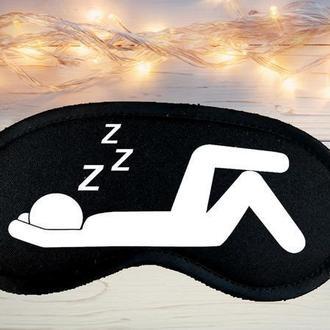"""Маска для сна (на глаза) с принтом """"Спящий человек"""""""