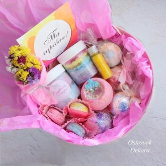 Подарочный набор «Girl SPA box», подарок для девушки, сестры, подруги, на день рождения