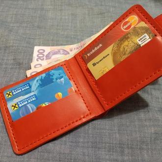 Стильний шкіряний гаманець кошелек біфолд