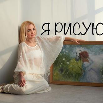 "Картина копия Williem Haenraets ""Romance"""