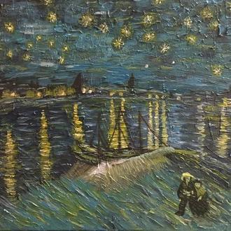 """Картина копия Vincent Van Gogh """"Звездная ночь над Роной»"""