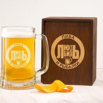 Оригинальная кружка для пива с гравирокой