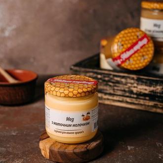 Мед с маточным молочком 250 г ТМ Медова Скарбниця
