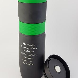 Термокружка зеленая на 900 мл с гравировкой текста