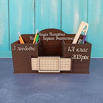 Именной органайзер для учителя, деревянный органайзер с календарем, подарок для учителя