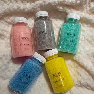Парфумована морська сіль для ванн Enjoy your bath