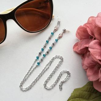 Цепочка для очков Crystal blue/silver