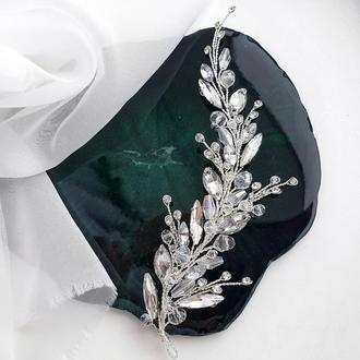 Свадебное украшение для волос, веточка в прическу, веточка в волосы, веточка для прически
