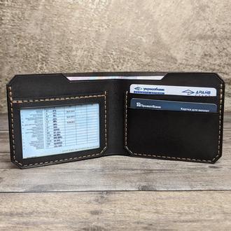 Кожаное портмоне, мужской кошелек, гравировка в подарок