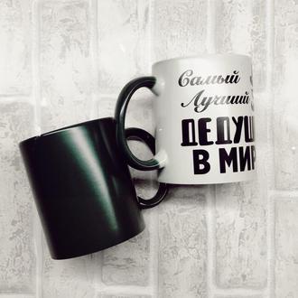 Чашка-хамелеон с принтом