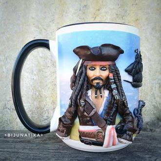 """Чашка """"Пираты Карибского моря"""""""