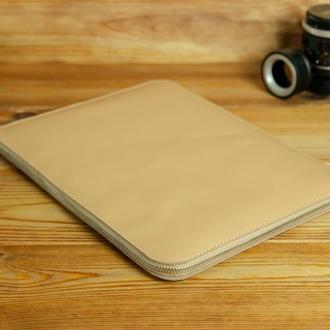 Чехол для MacBook с войлочной подкладкой на молнии, матовая кожа Grand, цвет бежевый