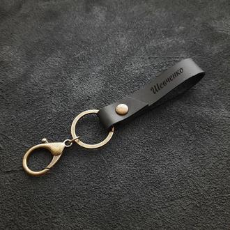 Брелок для ключей из кожи с персонализацией, брелок кожа