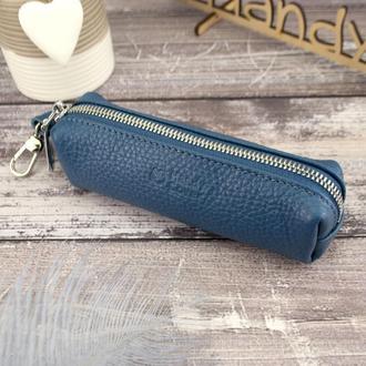 Ключница кожаная на молнии женская HC-110 темно-голубая