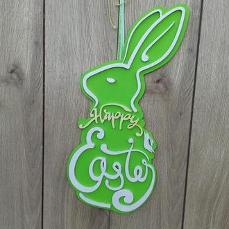 Пасхальний заєць, кролик різних кольорів як декор на двері чи стіну