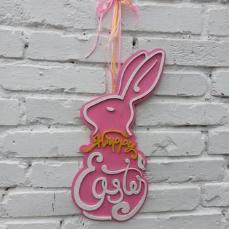 Пасхальний заєць, кролик як декор на двері, стіну