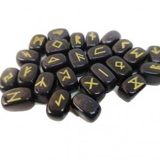Рунический комплект - Черный обсидиант(мини)