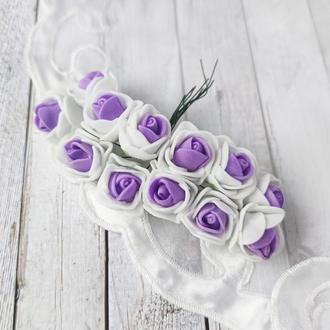 Декоративные розы из фоамирана бело-фолетовые .12шт