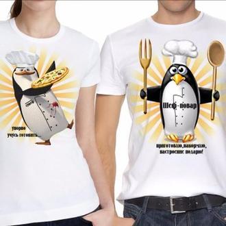 """Парные футболки с принтом """"Пингвины - повара"""" Push IT"""