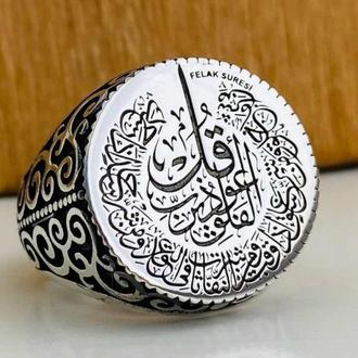 Круглая печатка из серебра с рисунком ручной работы Любая Гравировка под заказ