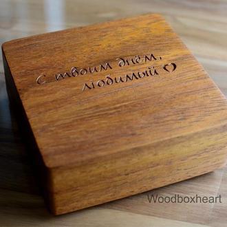 Ювелирная деревянная коробочка/шкатулка/футляр