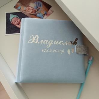 Фотоальбом для мальчика Фотоальбом для новорожденного