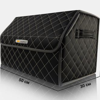 Органайзер в багажник авто Chevrolet от Carbag Чёрный с бежевой строчкой и чёрной окантовкой