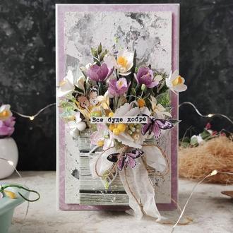 Женская цветочная открытка