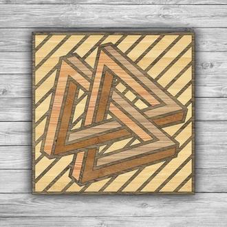 Картина 3д 3d бесконечный треугольник. Деревянная. Размер 35*35 см