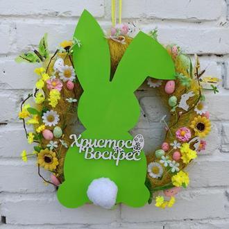 ПАсхальний вінок на двері з зайчиком (кроликом)
