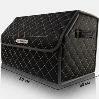 Органайзер в багажник авто Mazda от Carbag Чёрный с бежевой строчкой и чёрной окантовкой