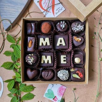 Набор конфет именной ТМ Afrodiziak 4 шоко-буквы + 12 конфет